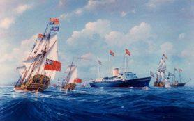Royal Yacht Regatta
